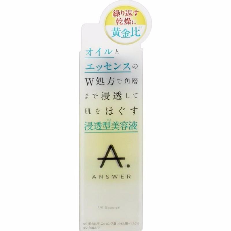 PDC/碧迪皙 ANSWER精油美容液   1件装
